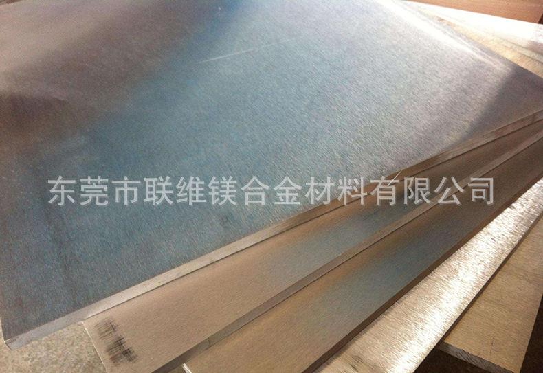 联维镁合金,镁合金材料,镁合金板材,镁合金棒材,镁合金管材,镁合金型材,镁合金锭,镁合金厂家